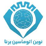 dgborna-logo-1